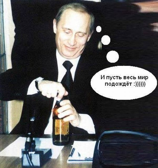 Путин. Мысли вслух (8 фото)