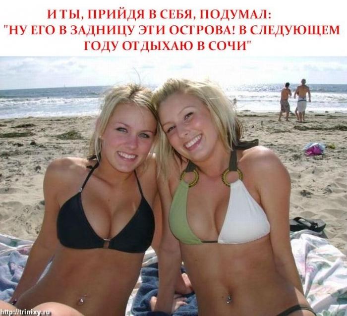 Пляжная история в 12 фотографиях