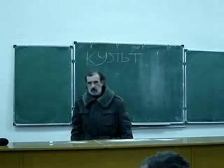 Пьяный преподаватель (11.2 мб)