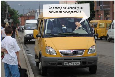 "Зачетная фотожаба - Путин и Лада ""Калина"" (45 работ)"