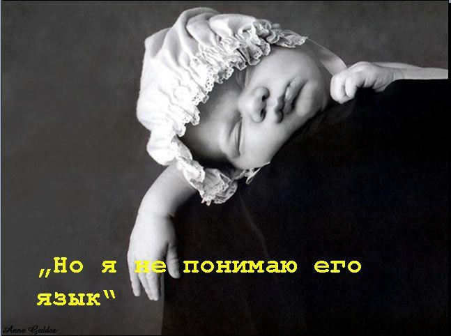 Кто твой ангел? (10 картинок)