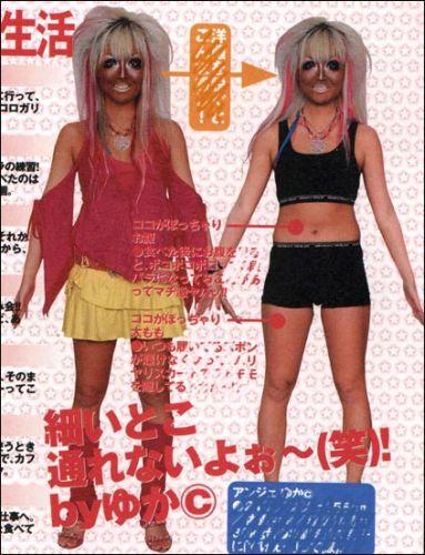 """Как статать """"Мисс Вселенная"""". Японский рецепт (36 фото)"""