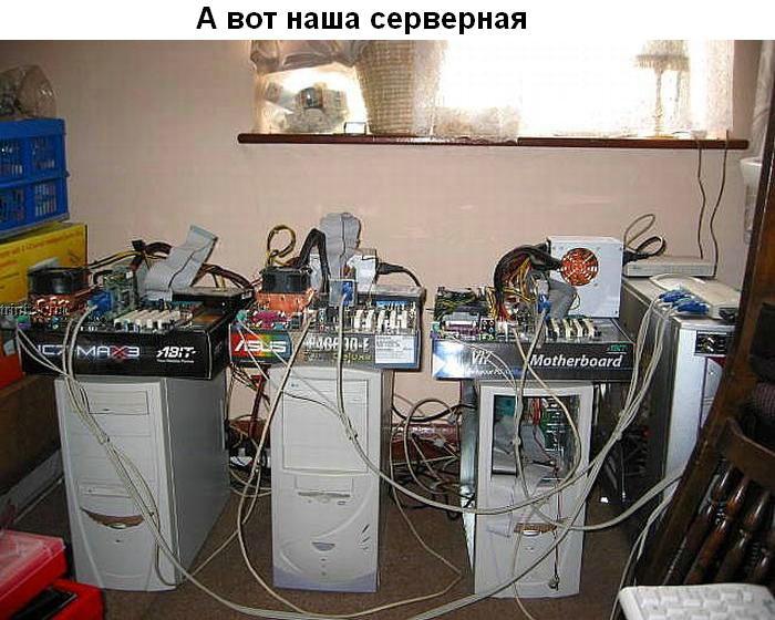 "Сериал ""Наш Офис"" (22 фото)"
