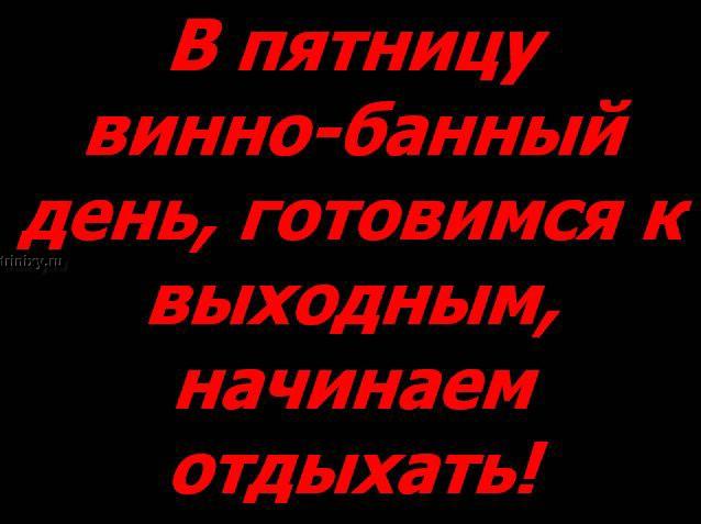 ПРО СРЕДУ. АНЕКДОТ В КАРТИНКАХ (26 штук)