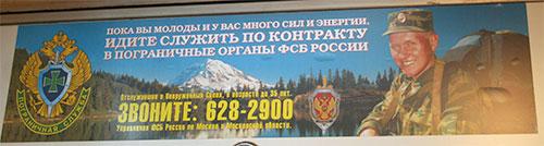 Очередной ляп рекламщиков ))