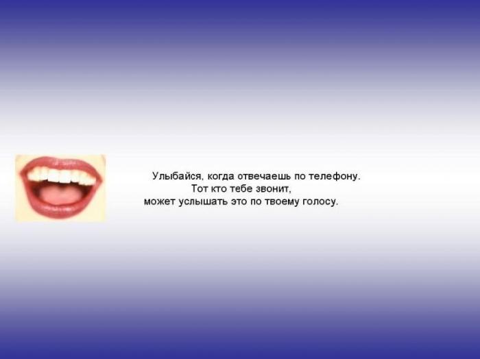 Притча о жизни (29 картинок)
