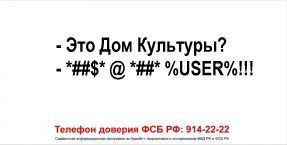 Фотожаба на социальную рекламу (149 работ)