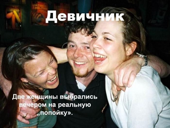 Старый добрый анекдот в картинках (5 фото)