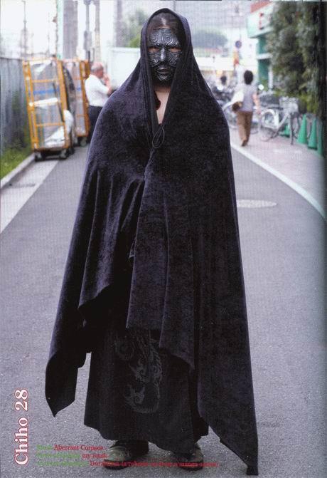 Фрики. Сделано в Японии (41 фото)