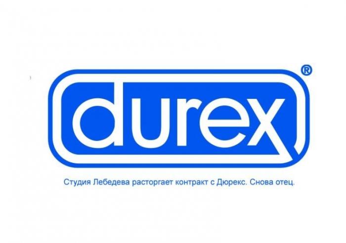 Фотожаба - Лебедев против Nokia (69 работ)