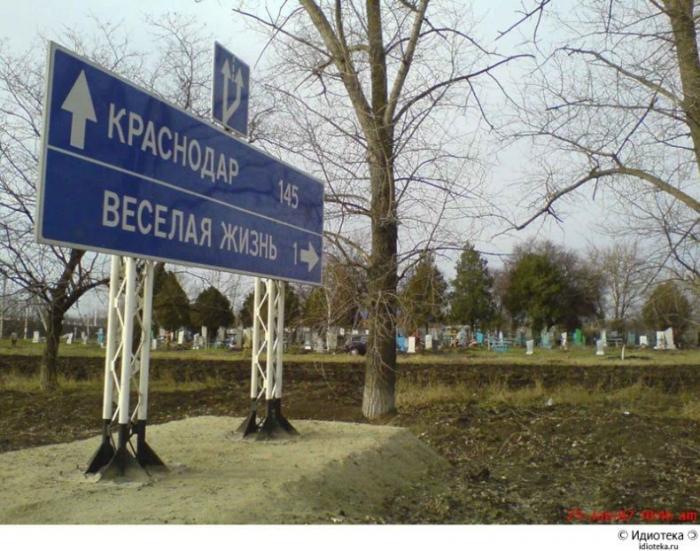 http://trinixy.ru/pics2/20070703/idioteka_128.jpg