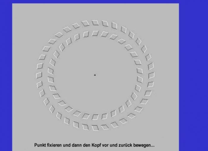 Интересные иллюзии (16 картинок)