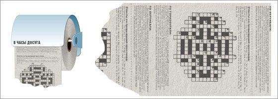 Прикольная фотожаба - Туалетная бумага (32 работы)