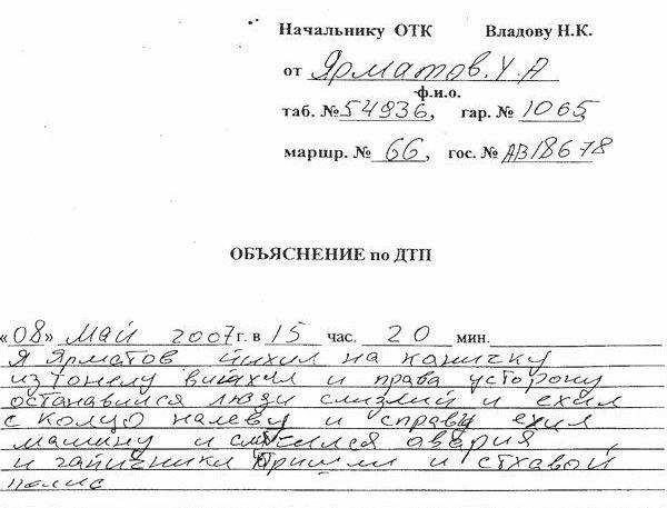 http://ru.trinixy.ru/pics2/20070706/objasnitelnaja_00.jpg