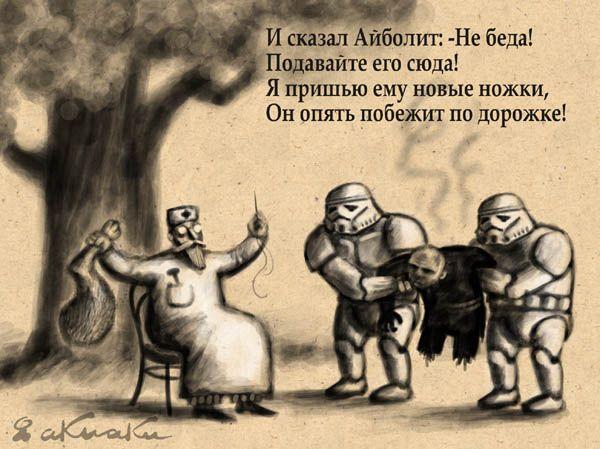 Работы Андрея Кузнецова (77 работ)