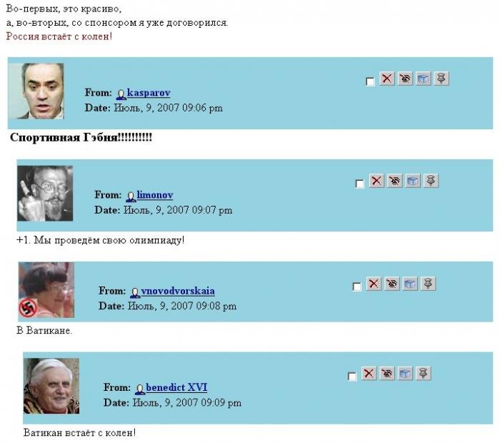 """Зачетное """"Кремлёвское кольцо"""""""
