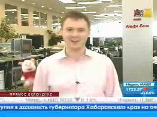 сетевых супермаркетах новости про альта банк нет, все это