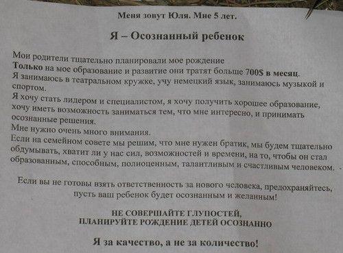 """Движение """"Наши"""" отжигает (9 фото)"""