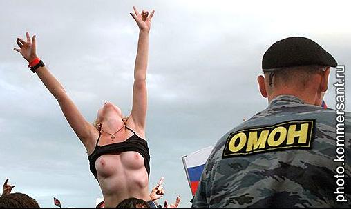 http://ru.trinixy.ru/pics2/20070730/omon.jpg
