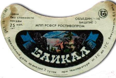 СССР в фотографиях (100 фото)