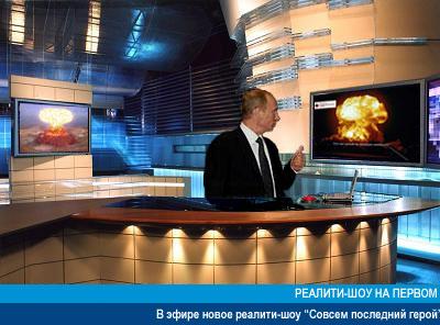 Фотожаба: Ведущие новостей (58 работ)