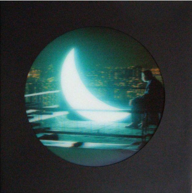 Личная луна (6 фото)