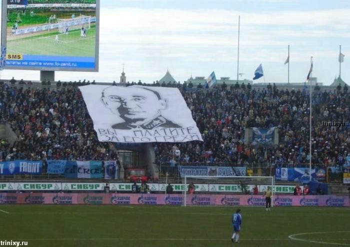 Война баннеров на матчах Динамо и Зенит