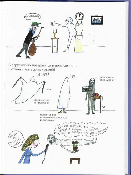 Детские книжки (12 картинок)