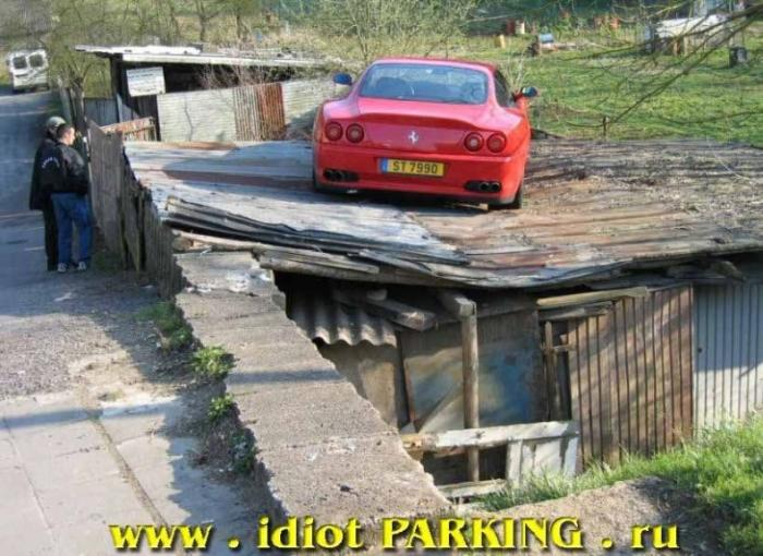 Я паркуюсь как идиот (86 фото)