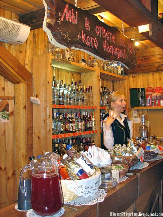 Музей водки в Мандрогах (16 фото)