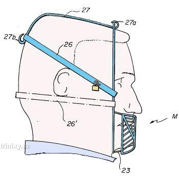 Уникальные патенты (37 штук)