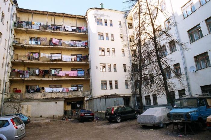 Необычная Москва (2 фото)
