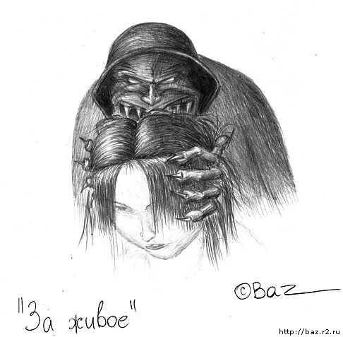 Рисунки Bazilio (154 штуки)