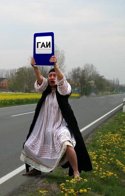 Фотожаба. Выступление факира (112 работ)