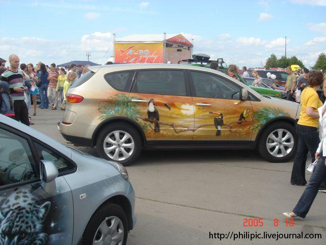 Случай на авто-шоу (37 фото)