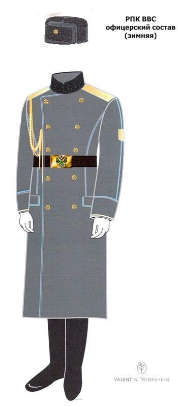 Армейская форма от Юдашкина (7 штук)