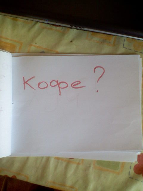 Письмо. Папа не тормози! (20 фото)