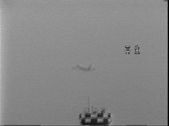 Самое удивительное фото встречи самолета с молнией (4 фото)