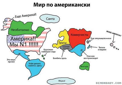 Впечатления одного американца в России.