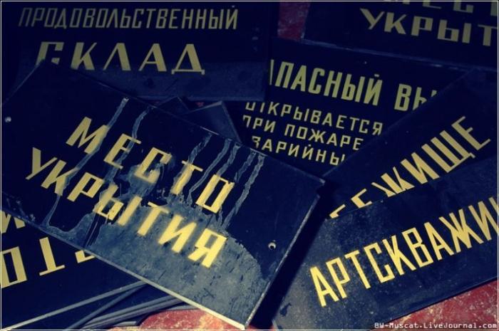 Наследие Холодной войны (38 фото)