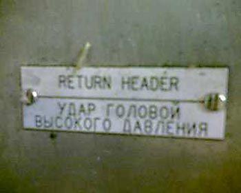 Смешные надписи (31 фото)