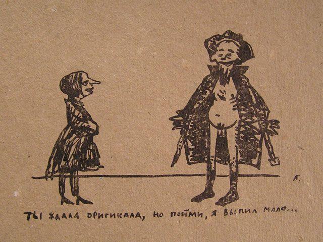 КОГНИТИВНОЕ ГОНЕВО - Свинец и Вата (25 фото)