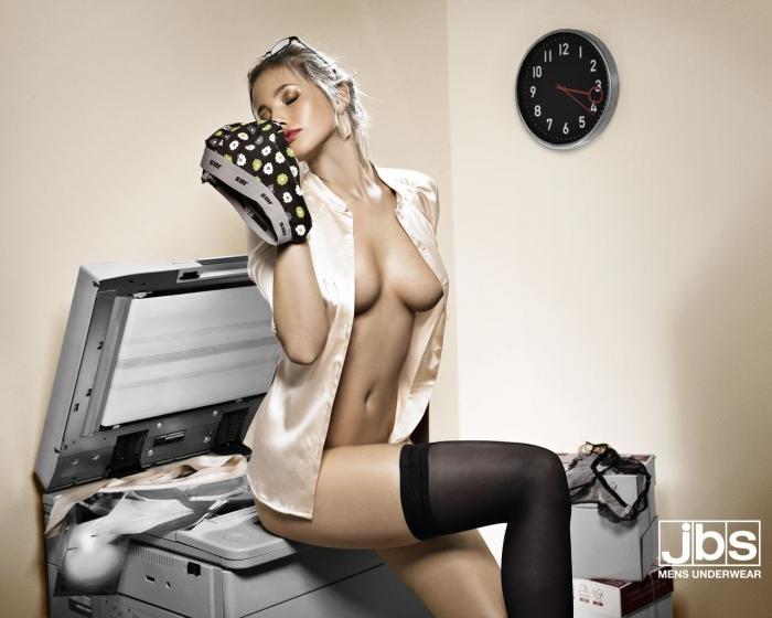 Просто реклама трусов )) (4 фото)
