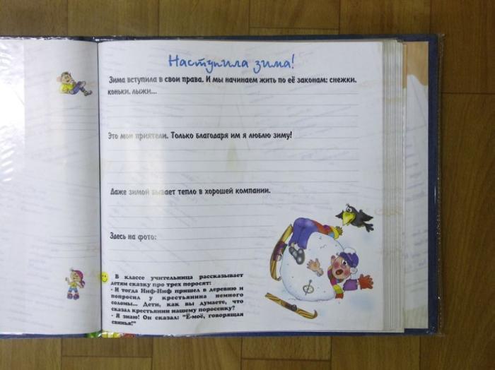 Школьное. Не детский дневник (7 фото)