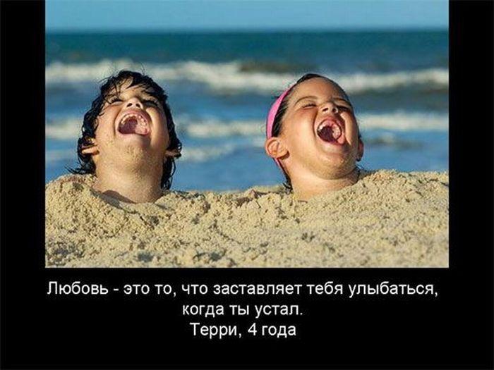 Eще раз про любовь... Deti_lubov_07