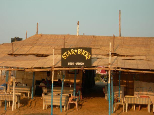 Индийский Старбакс (3 фото)