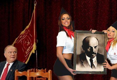 Ленин и проститутка проститутка софа