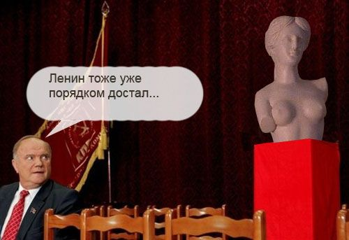 Политическая фотожаба ) (38 работ)