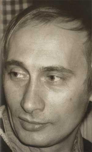 Семейный альбом Путина В.В.