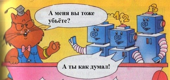 Энциклопедия профессора Фортрана (25 сканов)